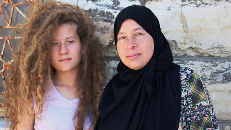 poems for Ahed Tamimi